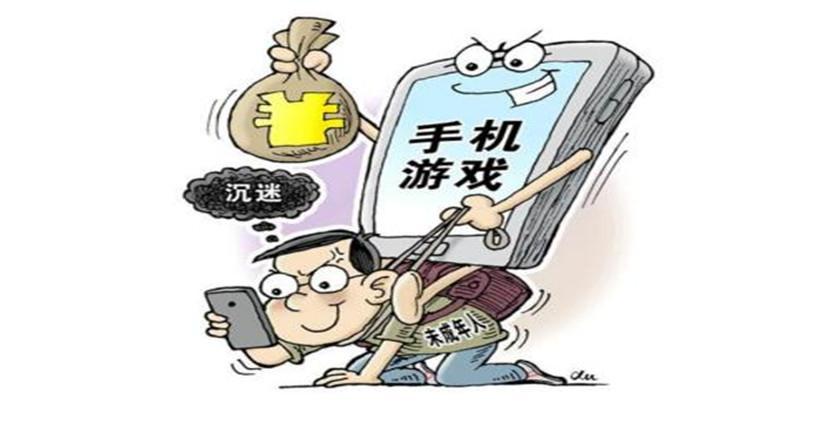 家长必备,这款软件可以强制帮助孩子戒网瘾