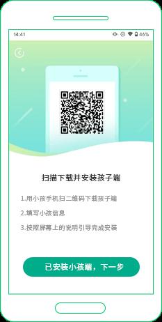 麦苗守护App下载,麦苗守护家长端/孩子端下载地址链接